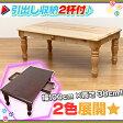 カントリー調テーブル 引出し2杯付 幅100cm センターテーブル 収納付リビングテーブル コーヒーテーブル 天然木パイン♪