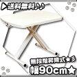 昇降テーブル 幅90cm/白(ホワイト) ガス圧昇降 フリーテーブル リフトアップテーブル 補助テーブル 作業台 高さ無段階調整♪