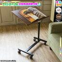 サイドテーブル コの字型 マルチテーブル 高さ調整 ベッドテーブル 介護用テーブル 簡易テーブル 角度調節 補助台 キャスター付 ♪