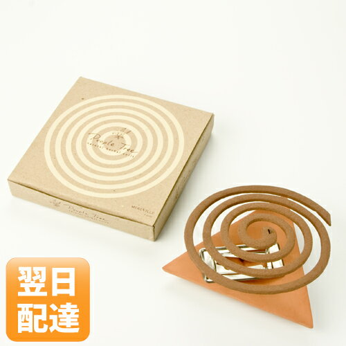 People tree aroma incense stick (entering Vol. 8) fs3gm10P30Nov13