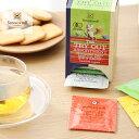 ゾネントア 20種類のお茶 アソート(SO02292) ゾネントア ハーブティー 有機栽培 紅茶 オーガニック ハーブティー sonnentor オーガニック認