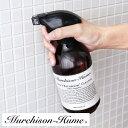 【クーポン利用で10%OFF】マーチソンヒューム(Murchison-Hume) ボーイズ バスルーム クリーナー 480ml/浴室・浴槽洗剤 トイレ用洗剤