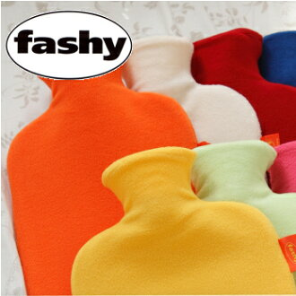 ゆたんぽ | made in hot-water bottle FASHY F sea standard fleece Germany Blackout measures | Blackout | Disaster prevention グッツ | Disaster prevention article | Economy in power consumption | Disaster prevention | Energy saving fs3gm