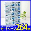 ソーダスパークル ガスカートリッジ264本(特典24本含む)セット SSK003-24 [炭酸水メー...