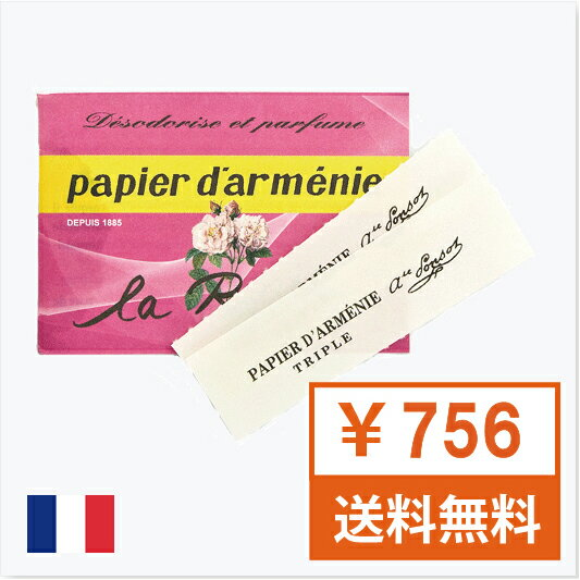 パピエダルメニイ triple rose aroma paper incense incense