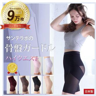 Pelvic girdle high-waisted pelvis correction   pelvic belt   post-partum girdles   corrective underwear   shapewear   Correction...   SYNTHELABO pelvic girdle