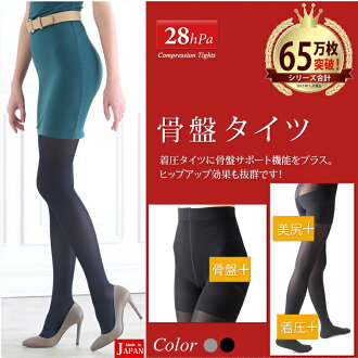 Pelvic tights high support tights fs3gm