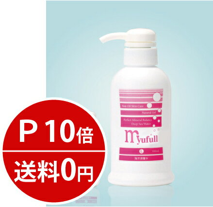 Mujuru lotion 300 ml natural gel myufull