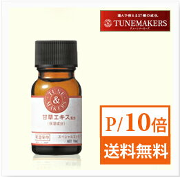 Turn makers licorice extract 10 ml TUNEMAKERS fs3gm