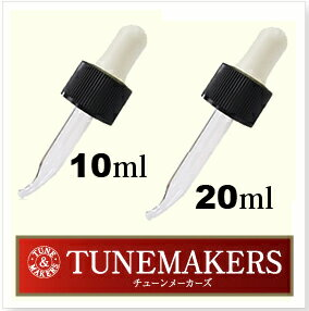 Turn makers TUNEMAKERS dedicated syringe 10 ml 20ml more than 3,150 yen
