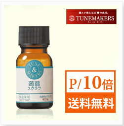 Turn makers konnyaku scrub Mannan 8 g facial cleansing scrub TUNEMAKERS
