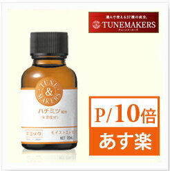Turn makers honey 20 ml TUNEMAKERS