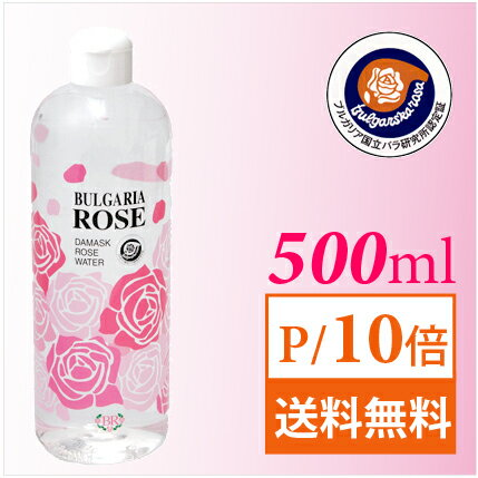 Bulgaria rose rose water 500 ml