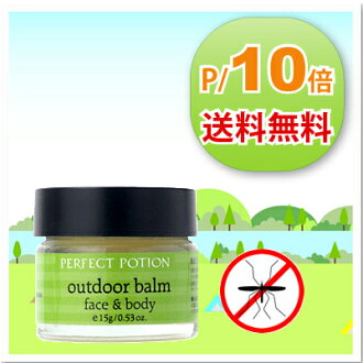 15 g of パーフェクトポーションアウトドアバーム face&body face & body PERFECT POTION/outdoor balm face&body pear flower blog fs3gm
