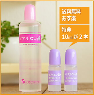Sun Aloe, hyaluronic acid 80 ml hyaluronic acid undiluted / hyaluronic acid / colorant and fragrance-free