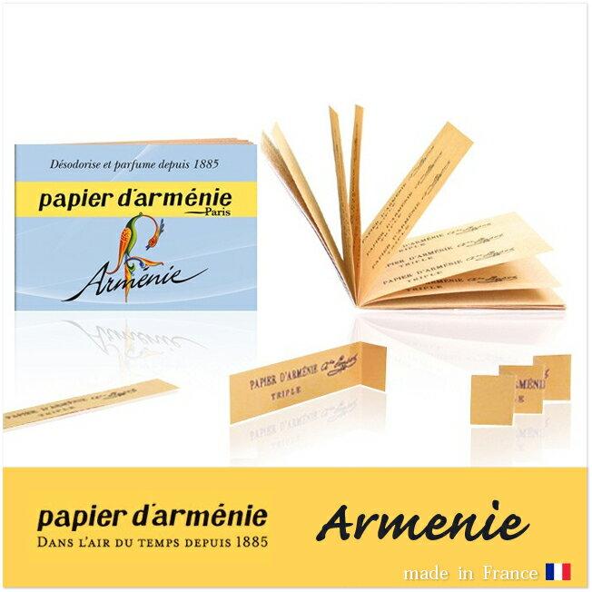 アニーデラルメニー (aromatic paper)