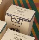 ヘナ モクラン(木藍) 「100g」ナイアード【ヘナカラー】【白髪染め】【3150円で送料無料】