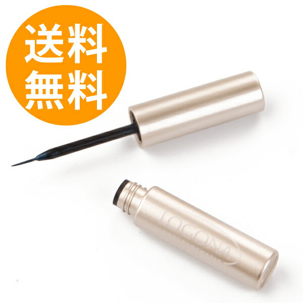 4 ml (black anthrasite) of logo Nari kid eyeliner fs3gm