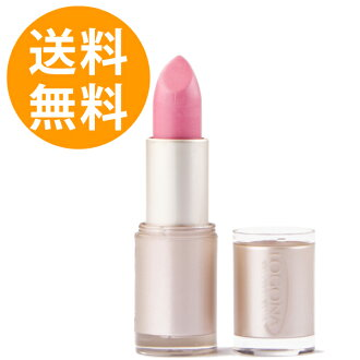 Logona lip stick 4.4 g