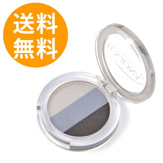 Eye shadow trio (Smokey cashmere rosewood Ocean) 4 g