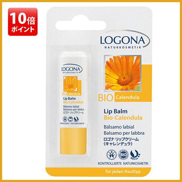 Logona lip balm Calendula 4.5 g LOGONAfs3gm