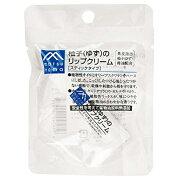 【クーポン利用で10%OFF】松山油脂 M mark 柚子(ゆず)リップクリーム 4g スティックタイプ