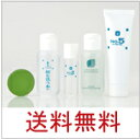 Laboratory of water Kamiyama beauty new product to wash the face!It is 10P17May13 five points of trial sets [free shipping by an email service] [travel set 2008]