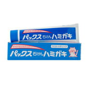 Sun oil パックスナチュロン SOAP toothpaste 140 g fs3gm