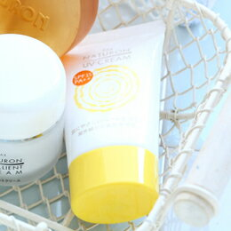 パックスナチュロン UV cream Sun oil / パックスナチュロン/UV cream / sunscreen/UV measures / protection/UV care/UV UV]