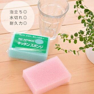 Sun oil パックスナチュロン kitchen sponge 8 g