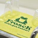フロッシュ Frosch スポンジワイプ 大きめサイズ ●2枚セット【水切りスポンジ】【布巾ふきん】【正規品】 【メール便で送料無料】