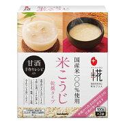 マルコメ プラス糀 米こうじ100g×2袋入[米糀 米麹 甘酒 乾燥米糀]
