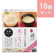 マルコメ プラス糀 米こうじ100g×2袋入 10個セット[米糀 米麹 甘酒 乾燥米糀]