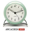 アルネヤコブセン 時計 テーブルクロック 限定カラー アイスブルー 43681