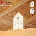 タカタレムノス Birdhouse Clock NY16-12