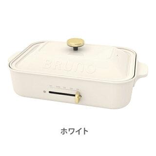 コンパクトホットプレートBOE018|キッチン家電