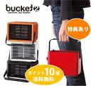 【バケット】カラー:ホワイト / レッド / オレンジ / ブラウンかわいらしいバケツをモチーフににしたカタチのファンヒーター。ぬくもりが欲しい場所にサッと移動できます。【ポイント最大16倍+送料無料】【特典あり】 Bucket2 バケット2  コンパクトセラミックヒーター (ホワイト・オレンジ・レッド・ブラウン) 【イデアインターナショナル】【Bucket】【バケット】【IDEA LABEL】【あす楽対応_関東】10P12nov10