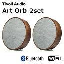 【tivoli audio Art Orb 2個セット】チボリオーディオ アートオーブ2個セット Bluetooth wi-fi対応スピーカー ORB-1744-JP [ワイファイ ブルートゥース hi-fi ハイファイ]