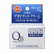 QB medicated deodorant cream 30 g pharmaceutical products