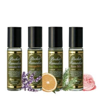 Pocket テラクオーレ remedy (Lavender Orange pine rose) 10 ml テラクオーレ | アグロナチュラ | Terracuore | アグロナチュラ]
