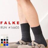 <2015年春夏入荷!>FALKE RUN ファルケ ラン 靴下 LEFT&RIGHT SOCKS #16605 [ラン ソックス レディース スポーツ ファッション 人気の靴下