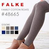 ファルケ FALKE コットンタイツ ファミリータイツ タイツ FALKE FAMILY TI 48665 [ファルケ タイツ レディース 裏起毛 カラータイツ FALKE FAMILY COTTON TIGHTS]