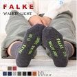 【SALE 30%OFF】【2016年秋冬】ファルケ ウォーキー ライト FALKE WALKIE Light #16486 [walkie レディース ソックス 裏起毛 靴下 冷えとり靴下 冷え取り あったか靴下 あったかグッズ セール sale あたたか 2016AW]