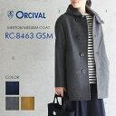 【2016秋冬】ORCIVAL オーシバル メルトン フード付 ミディアムコート #RC-8463GSM ORCIVAL [オーチバル コート メルトン メルト...