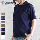 オーシバル / オーチバル ORCIVAL ハイカウントジャージ Tシャツ #RC-9166 レディース クルーネック 半袖 カットソー コットン 綿 2020SS