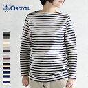 【SALE 20%OFF】オーシバル / オーチバル ORCIVAL コットンロード フレンチバスクシャツ ボーダー #B211 カットソー レディース 定番 2020AW