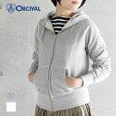 ORCIVAL (オーシバル/オーチバル) フレンチテリー ダブルジップアップスウェットパー
