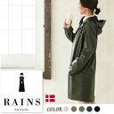 【24時間限定!最大10%OFFクーポン配布中!】RAINS レインズ ロングジャケット(Long Jacket) レインコート ユニセックス