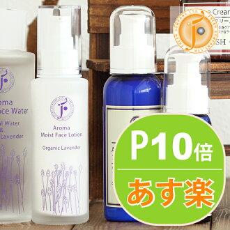 Fresh ( kolarumoon ) アロマモイストフェイス lotion Lavender 60 ml FRESH ( CORAL MOON )