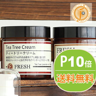 Tea tree oil cream 60 g fresh Inc. ( kolarumoon ) FRESH CORAL MOON fs3gm
